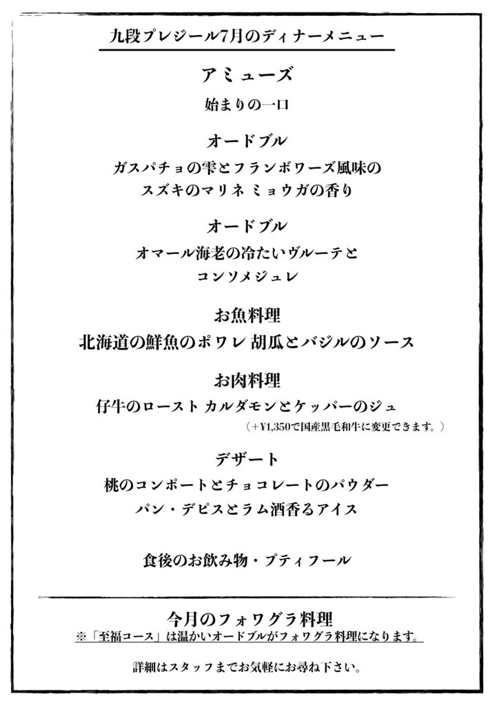 diner202107のサムネイル